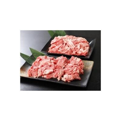 木城町 ふるさと納税 宮崎牛バラ肉切り落とし すき焼き用1kg(500g×2パック)A4等級以上