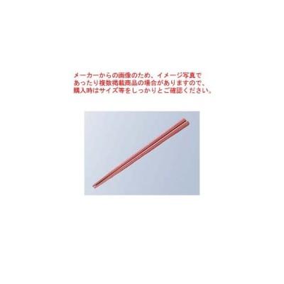 金剛箸 22.5cm レッド PPS製【 カトラリー・箸 】