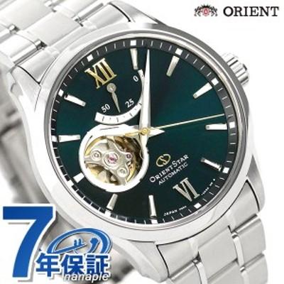 オリエントスター コンテンポラリー オープンハート 日本製 自動巻き RK-AT0003E ORIENT STAR メンズ 腕時計 グリーン