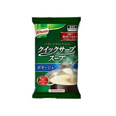 AJINOMOTO 味の素 クイックサ−ブポタ−ジュ 420g×20袋