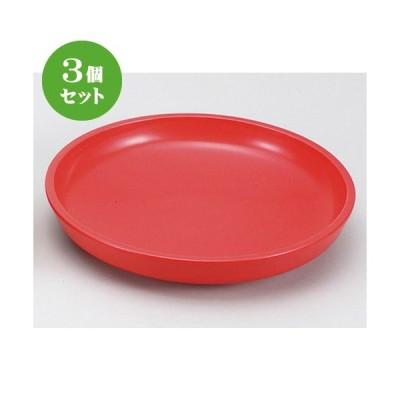 3個セット☆ 陶板 ☆耐熱大陶板 赤 [ 31 x 5.4cm ] 【 料亭 旅館 和食器 飲食店 業務用 】