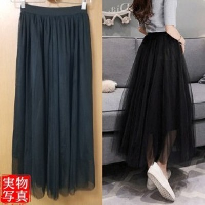 黒98cm065新作裏地1層+4層チュール チュチュ  スカート ボリューム  満点 万能 大人気 ロング丈 チュールスカート 3色 3サイズ