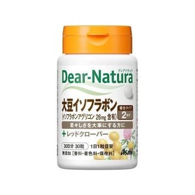 ディアナチュラ 大豆イソフラボン 30粒 30日分 Dear-Natura レッドクローバー ゆらぎ期 女性の美容 健康 サプリ サプリメント アサヒグループ食品