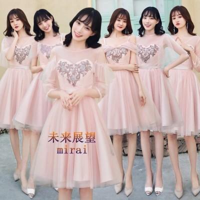 ブライズメイドドレス 花嫁 ドレス 演奏会 結婚式 二次会 パーティードレス 卒業式 お呼ばれワンピース