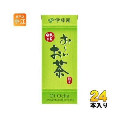 伊藤園 お〜いお茶 緑茶 250ml 紙パック 24本入 〔お茶〕
