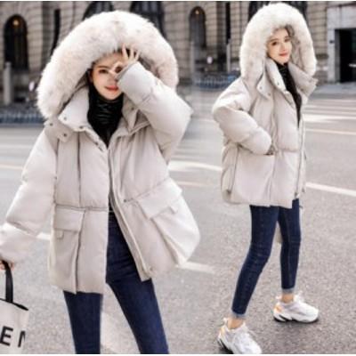 ゆったり ダウンコート レディースコート ダウンジャケット フード付き 保温 中綿コート 防寒 お洒落 中綿ジャケット フェイクファー付き