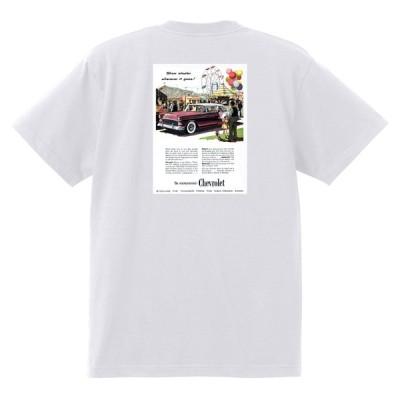 アドバタイジング シボレー ベルエア 1955 Tシャツ 076 白 アメ車 ホットロッド ローライダー広告 アドバタイズメント