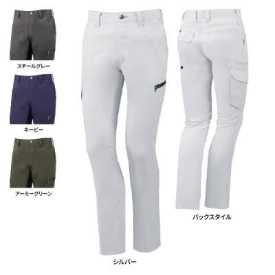 作業服 作業着 春夏用 ズボン 自重堂 75902 ストレッチノータックカーゴパンツ 70〜88