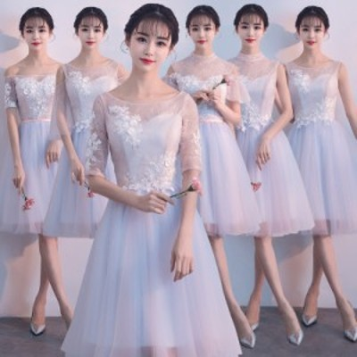結婚式 ドレス パーティー ロングドレス 二次会ドレス ウェディングドレス お呼ばれドレス 卒業パーティー 成人式 同窓会hs04
