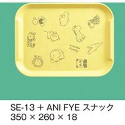 三信化工三信化工 トレイ+ アニマルっこ SE-13+ANI-FYE 1枚(直送品)