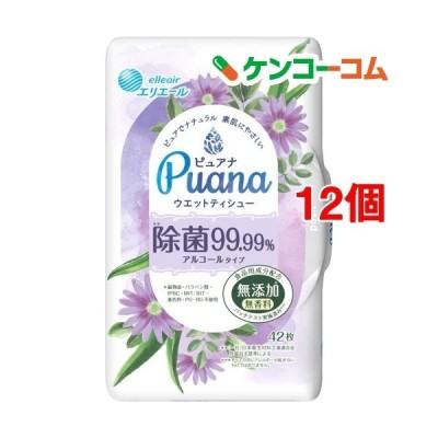 エリエール Puana(ピュアナ) ウエットティシュー 除菌99.99% アルコール 本体 ( 42枚入*12個セット )/ エリエール