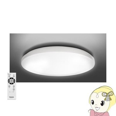 NLEH06001A-LC 東芝 LEDシーリングライト ~6畳 (調光・調色)
