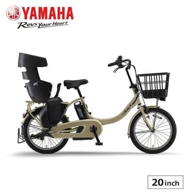 電動アシスト自転車 子供乗せ パス バビー ヤマハ 20インチ 3段変速 pa20bspr