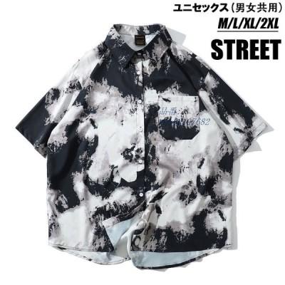 タイダイ 原宿系  ダンス シャツ 衣装  半袖 アメカジ ブラウス ストリート 韓国 トップス オルチャン