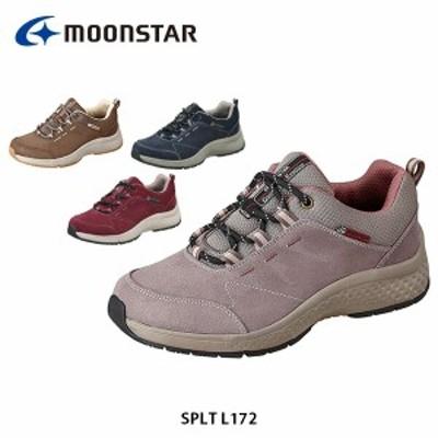 送料無料 ムーンスターウィメンズ SPLT L172 靴 シューズ スニーカー 4E ワイド設計 つま先ゆったり 抗菌防臭 防水設計 MOONSTAR SPLTL17