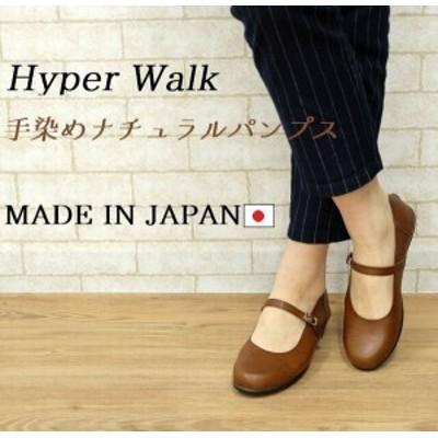 パンプス レディースシューズ レディースファッション 靴 日本製 手染め カジュアル ストラップ かかとが踏める ナチュラル
