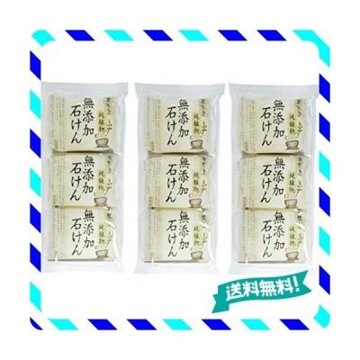 【セット品】釜炊き 純植物 無添加石けん 85g3個 3P