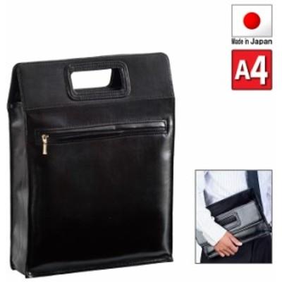 ブリーフケース クラッチバッグ 日本製 豊岡製鞄 メンズ A4 2way クラッチ 手提げ スタイリッシュ シンプル フォーマル 出張 通勤 黒 KBN