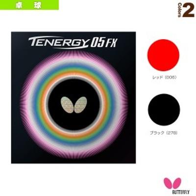 [バタフライ 卓球 ラバー]テナジー・05・FX(05900)