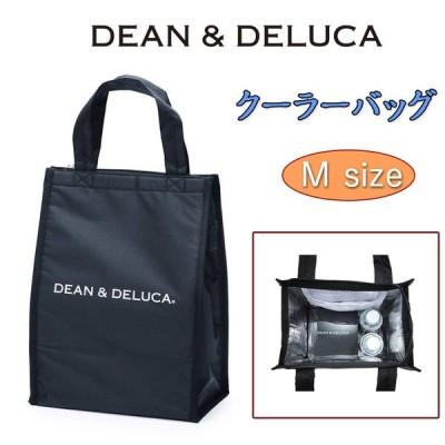 DEAN & DELUCA クーラーバッグ ブラックM 保冷バッグ 持ち手 折りたたみ お弁当 ランチバッグ 運動会 シンプル お買い物パンダ 保温保冷