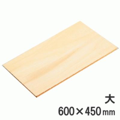木製ストレッチスタンド 大 外寸600×450×H8mm(のし板・のし台)216-10_ET