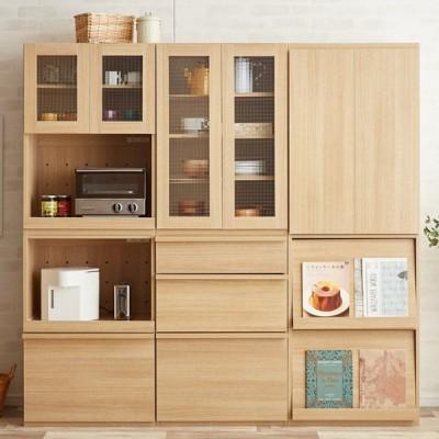 Fig(フィグ)組み合わせ食器棚【マガジンラック】オリジナル家具 キッチン 台所 ダイニング