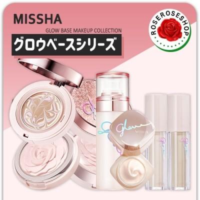 [MISSHA] 💗ミシャ グロウ💗 グロウスキンバーム/ グロウトーンアップローズパクト/グロウスキンバームトゥーゴーミスト/グロウアンプルコンシーラー / Glow