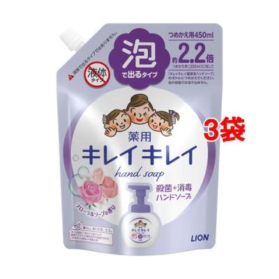 キレイキレイ 薬用泡ハンドソープ フローラルソープの香り つめかえ用 大型サイズ ( 450ml*3袋セット )/ キレイキレイ