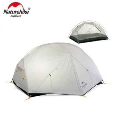 NatureHike アウトドア二重層テント 超軽量キャンピング登山テント 防災テントドーム型 アウトドアキャンプ 日除け