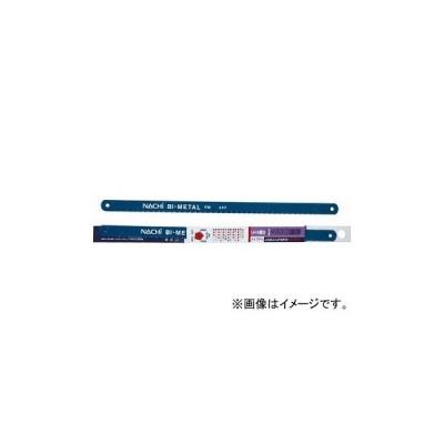 KAKURI 金切鋸刃 万能タイプ バイメタル24山 No.12 14157(7536267) 入数:1パック(2枚)