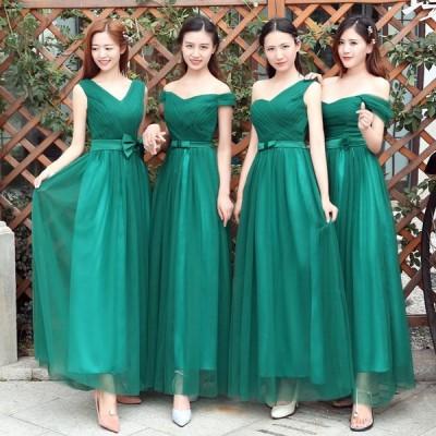 パーティードレス レディース 4タイプ Aライン ロング オフショルダードレス 結婚式 花嫁 20代 30代 ロングドレス 成人式 二次会