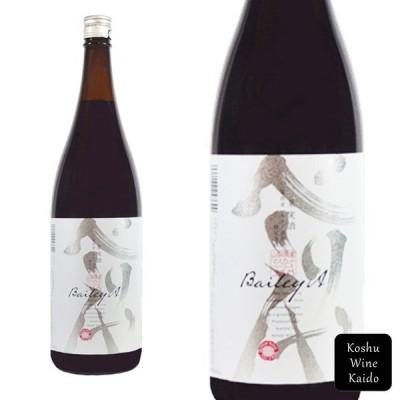 赤ワイン モンデ酒造 ベリーA 1800ml(一升) (4964044043699)