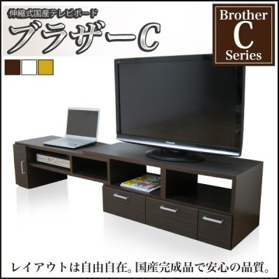 テレビ台 テレビボード スライド式 コーナー L字 日本製 完成品 幅111cm ホワイト ナチュラル ダークブラウン