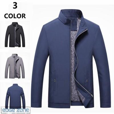 ミリタリージャケット メンズ カジュアル スタジャン 無地 シンプル ブルゾン 大きいサイズ ビジネス