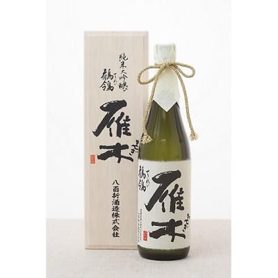 <八百新酒造> 雁木 鶺鴒 純米大吟醸【三越伊勢丹/公式】