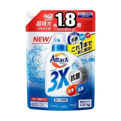 アタック3X 洗濯洗剤 つめかえ用 超特大サイズ ( 1.22kg )/ アタック