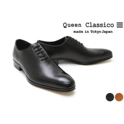 クインクラシコ / QueenClassico メンズ ドレスシューズ qc313 ホールカット ブラック ブラウン 国産(日本製)