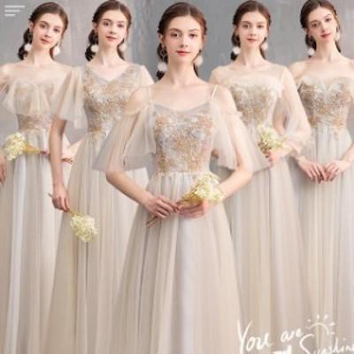 激安 大人気 ドレス カラードレス ウェディングドレス 二次会 花嫁 ウェディングドレス 二次会 マキシ ワンピ 白ワンピース レース 刺繍