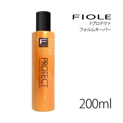 フィヨーレ Fプロテクトフォルムキーパー200ml[洗い流さないトリートメント][本体]