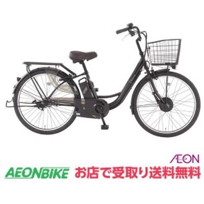 2200円オフクーポン配布中!ポイント5%!電動 アシスト 自転車 メルレット e イオン限定 電動アシスト自転車 8.0Ah ダークブラウン 変速