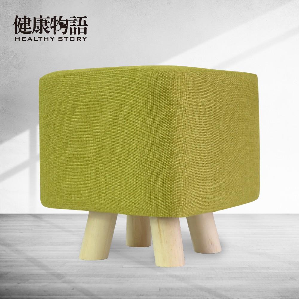 【健康物語】可拆洗實木小方凳 小椅凳 小椅子  椅凳  小矮凳  ( 小實木椅 矮凳 休閒椅凳 穿鞋椅 沙發凳 沙發矮凳