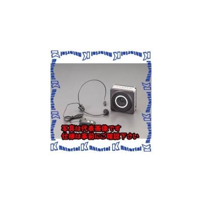【代引不可】【個人宅配送不可】ESCO(エスコ) ワイヤレスポータブル拡声器 EA763CJ-6 [ESC111839]