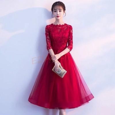 結婚式ドレス ワイン赤 ミモレ丈 ゲストドレス 赤 5分袖 パーティードレス 袖あり 20代 30代 Aライン 体型カバー 二次会ドレス