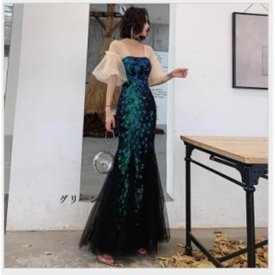 マーメイドドレス ウエディングドレス 結婚式 発表会 披露宴 花嫁 キャバドレス ロングドレス 演奏会 袖あり エレガント 上品 大人 パー