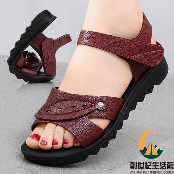 媽媽鞋涼鞋女鞋夏季平底中年防滑軟底舒適中老年奶奶老人沙灘【創世紀生活館】