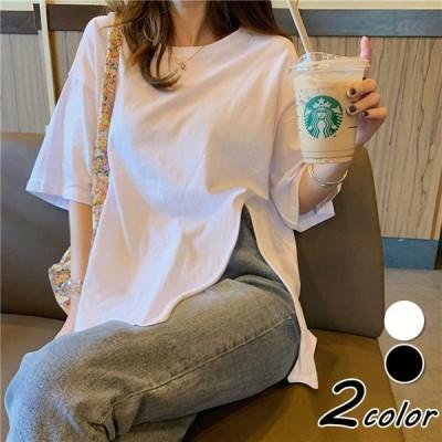 Tシャツ レディース 40代 春夏 上品 半袖Tシャツ 綿 Tシャツ オシャレ 白トップス スリット裾 大きいサイズ 韓国風 ゆったりカットソー ブラウス