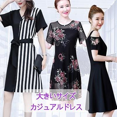 韓国のファッション V襟 ワンピース レースステッチ ニットワンピース 大きいサイズ.