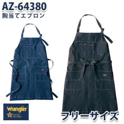 AZ-64380 Wrangler 胸当てエプロン ラングラーAITOZアイトス AO1