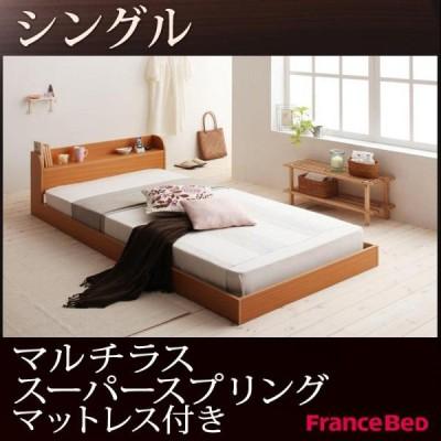 コンセント付きベッド (シングルサイズ) マルチラススーパースプリングマットレス付きセット