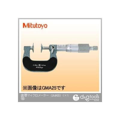 ミツトヨ 歯厚マイクロメーター(123-102) GMA-50 0